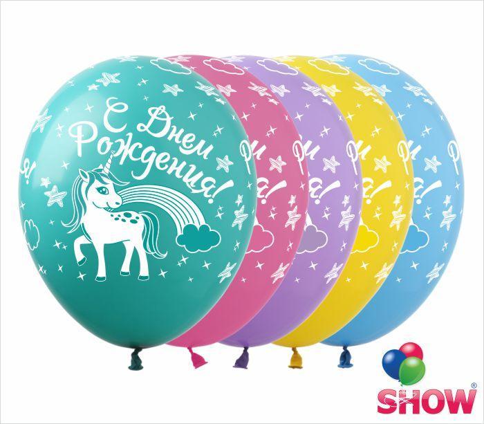 """Воздушные шары """"С Днем Рождения"""" Единорог 12""""(30 см) пастель ассорти В упак: 100шт ТМ Арт «SHOW»"""