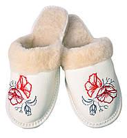 """Тапочки домашние женские кожаные """"Цветы"""" белые"""