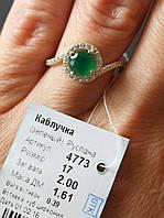 Каблучка срібло Кольцо серебро Руслана зеленый камень 4773