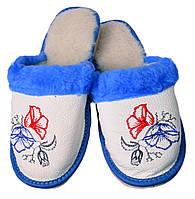 """Тапочки домашние женские кожаные """"Цветы"""" бело-синие"""