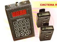 Кухонный передатчик HCM500 RECS/RAPID TAIWAN