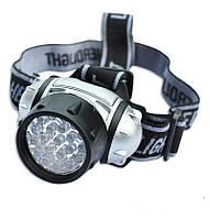 Бытовой налобный светодиодный фонарь на батарейках 050-12 С, 12 LED