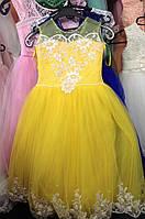 Платье детское нарядное Принцесска желтое 6-8 лет