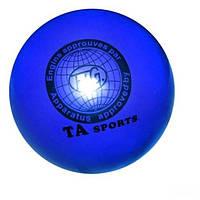 Мяч гимнастический TA SPORT BA-GB75 20см