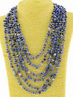 Бусы с лазуритом крошка камня, Синий несколько рядов украшения с искусственным камнем № 036615