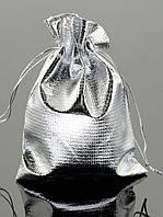 037179 Мешочек серебристый из органзы подарочный на Новый Год, 14 февраля, 8 Марта 120х90 мм