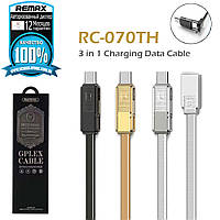 USB кабель iPhone 6 & Micro & Type-C Remax Gplex 3 in 1 RC-070th