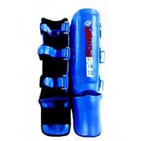 Защита ног голени и стопы FirePower FPSGA5 Max Pro