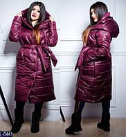Женское пальто плащевка(ботал)
