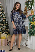 Женское платье нарядное с вышивкой  (ботал)