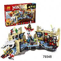 КонструкторLele Ninja 79348 Хаос в X-пещере Самураев 1303детали