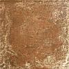 Плитка напольная Avila Coto 31,6*31,6