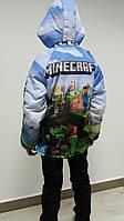 Детские куртки для мальчика демисезонные в ассортименте