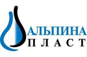 Альпина Пласт (Россия)