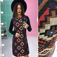 Модное женское платье свободного кроя Этнос