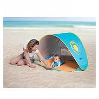 Многофункциональный бассейн палатка Пляж LUDI (2206)