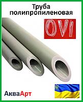 Труба полипропиленовая OVI Therm PN20 20*3.4
