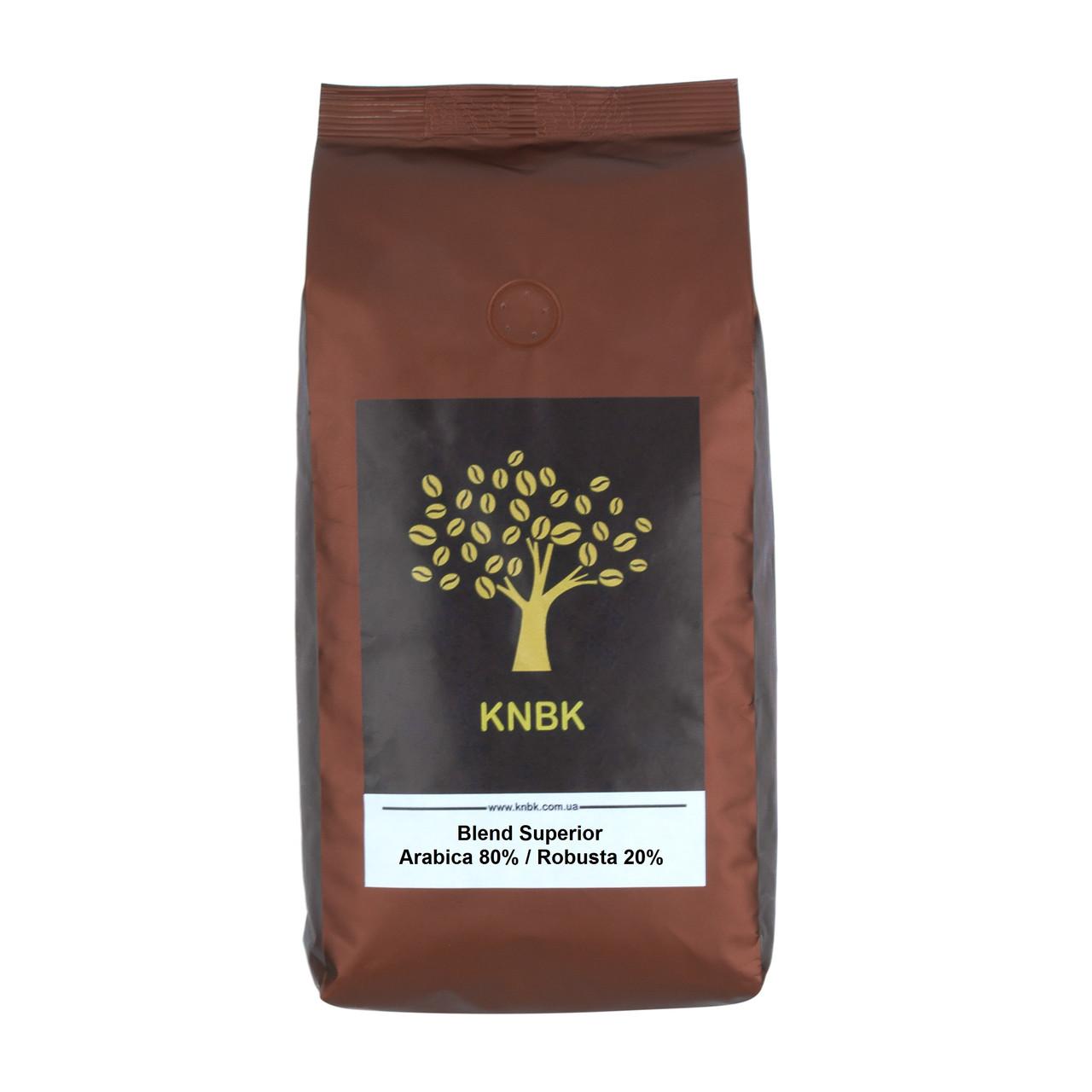 Купаж кофе KNBK SUPERIOR Арабика 80 % / Робуста 20 % 1кг.