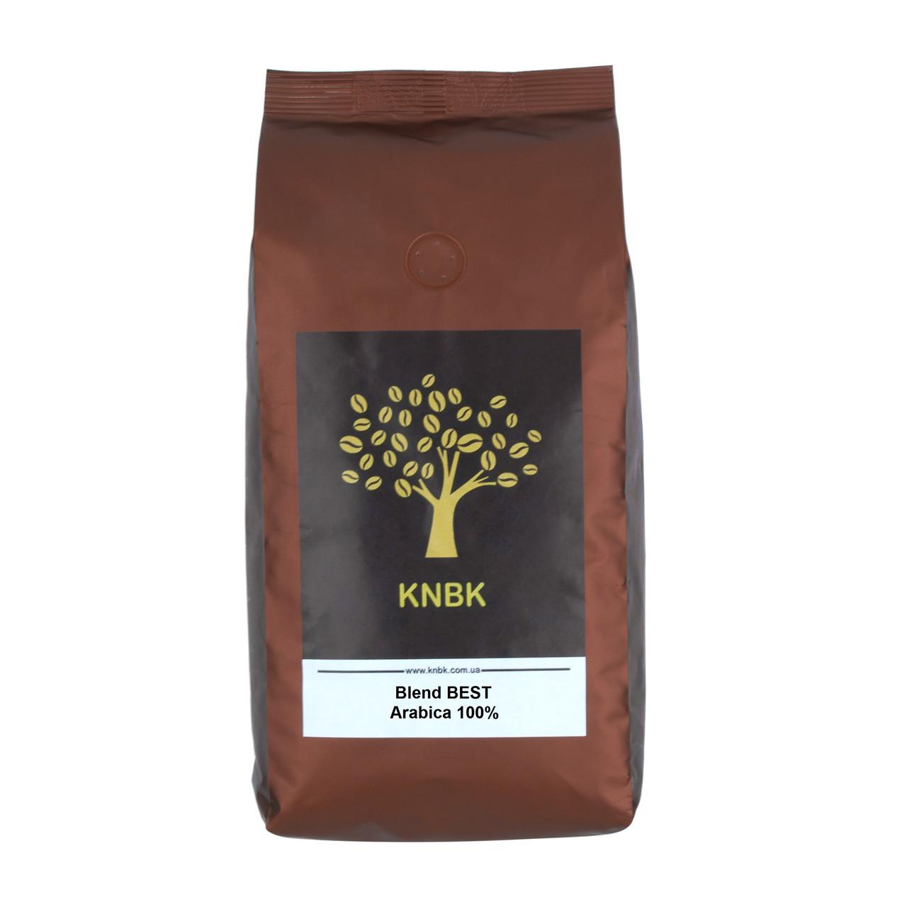 Купаж кофе KNBK BEST Арабика 100% 1кг.