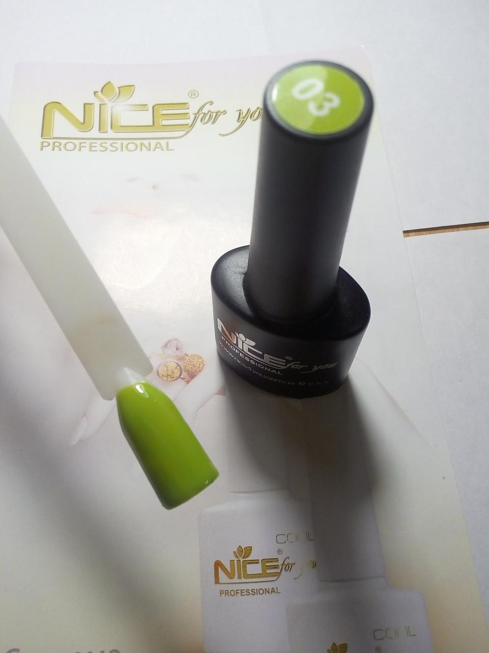 Гель-лак Nice 8,5 мл №03
