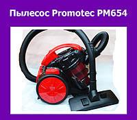 Пылесос Promotec PM654