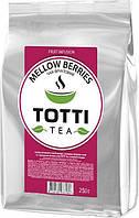 Фруктовый Чай Totti Тea Mellow Berries Сочные ягоды 250гр