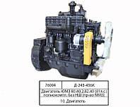 Двигатель Д243.436К (81л.с) ЮМЗ-80.40.2,82.40(полноком-й без НШ) (пр-во ММЗ)