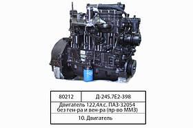 Двигатель Д245.7Е2-398(122,4 л.с.) ПАЗ-32054(без ген-ра и вен-ра) (пр-во ММЗ)