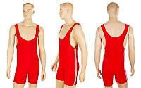Трико для борьбы и тяжелой атлетики, пауэрлифтинга  красный (бифлекс, р-р S-XL (RUS 44-52))