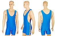 Трико для борьбы и тяжелой атлетики, пауэрлифтинга синий (бифлекс, р-р M-XL (RUS 46-52))