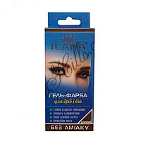 ILANA - Краска для бровей и ресниц черная