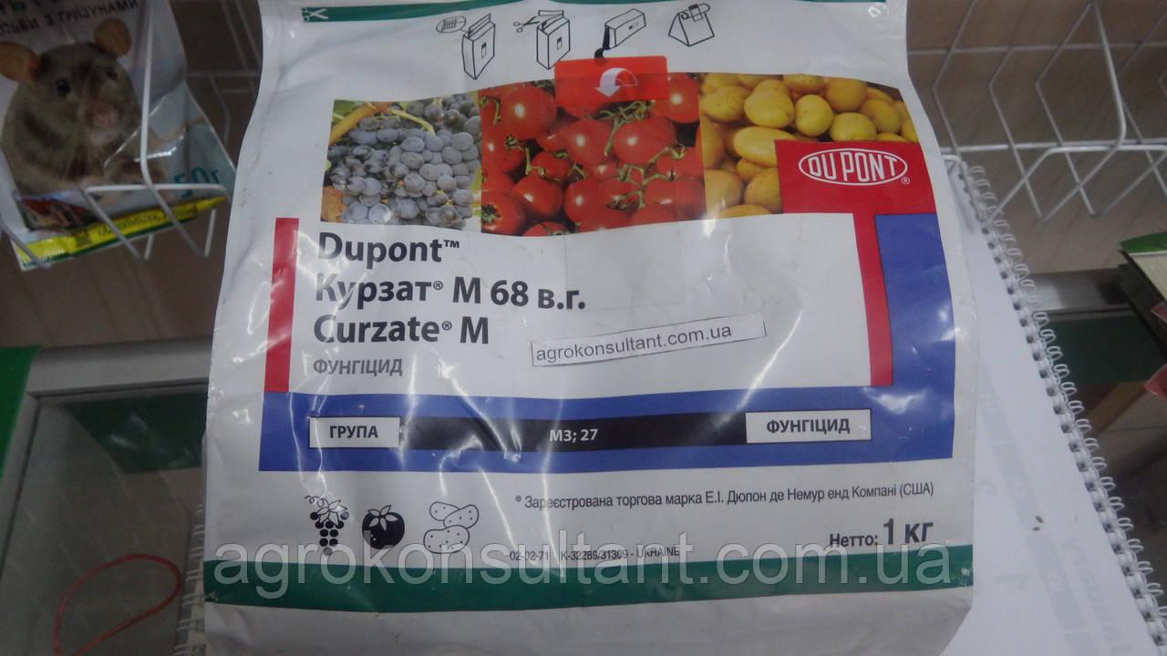 Фунгицид Курзат М 68 в.г (1кг) — для защиты огурцов, овощей.
