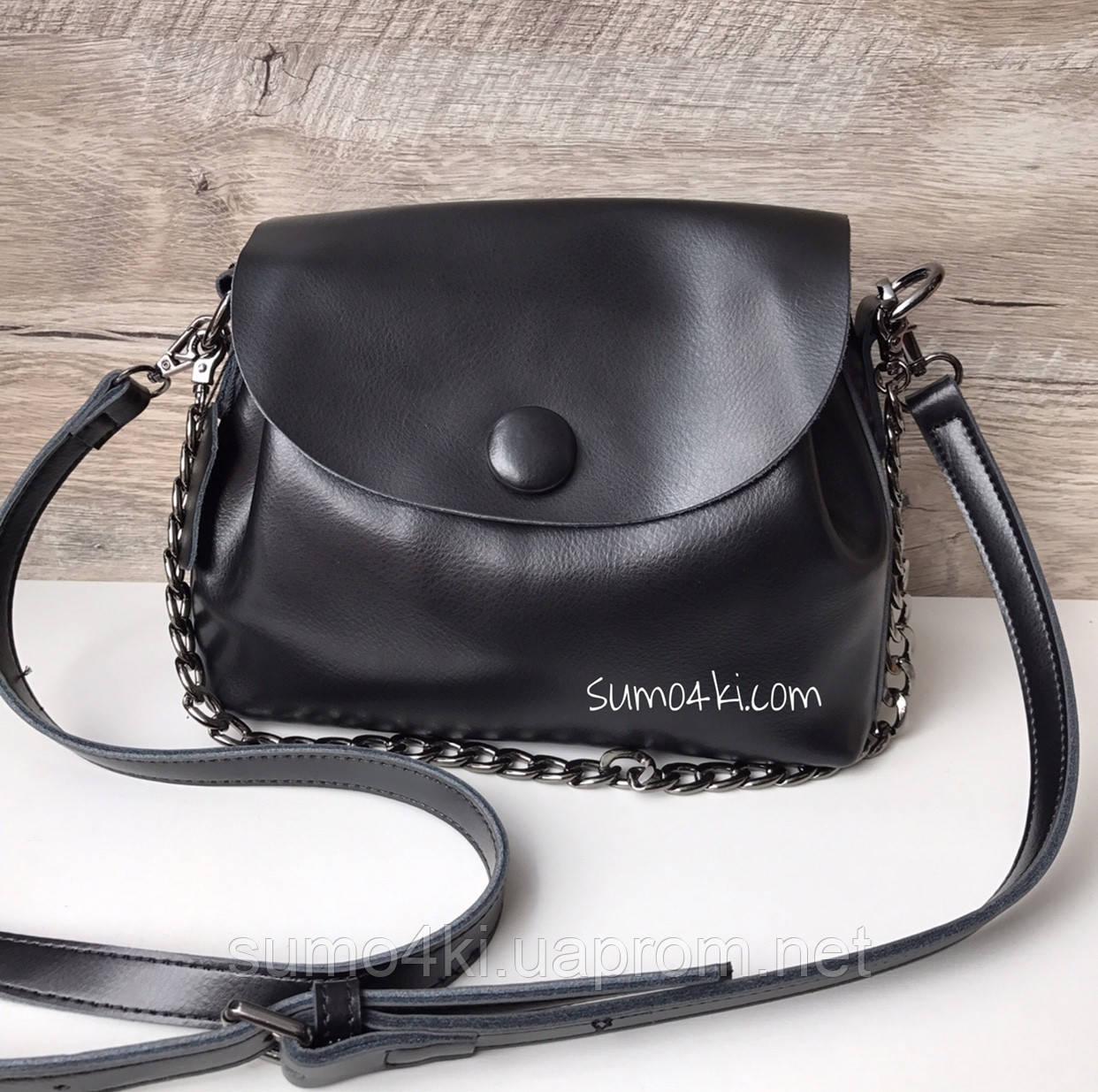 1e52de3b00a5 Маленькая кожаная сумка , цена 960 грн., купить в Одессе — Prom.ua ...