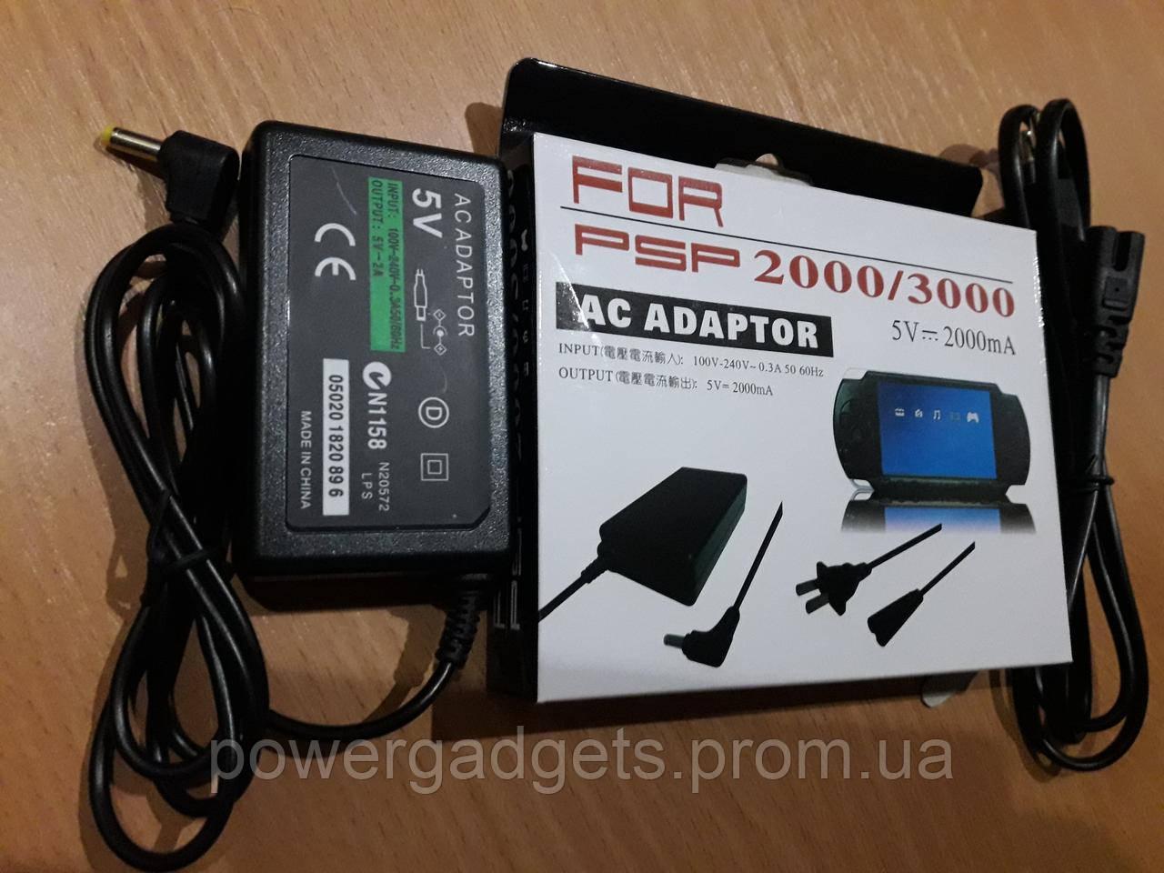Сетевой комплект для зарядки Sony PSP 1000, 2000, 3000