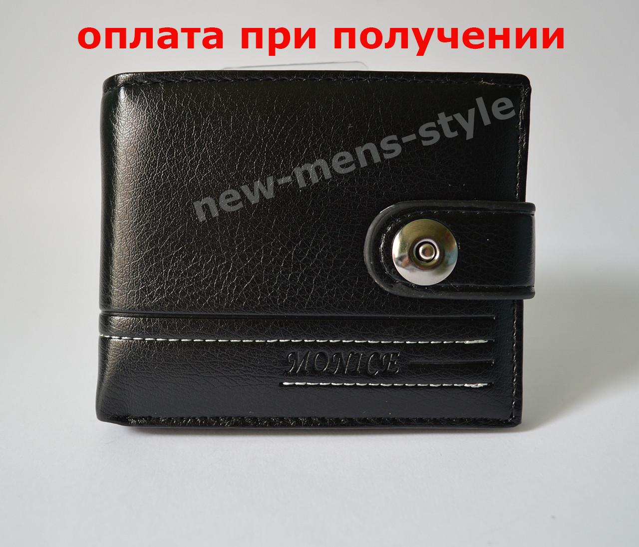 Чоловічий шкіряний гаманець портмоне гаманець гаманець MONICE купити