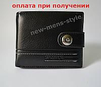 Мужской кожаный кошелек портмоне гаманець бумажник MONICE купить