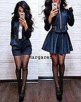 """Женский костюм тройка (пиджак+шорты+юбка солнце) (темно-синий) """"Margaret""""  S и M"""