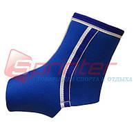 Голеностоп неопрен. Цвет - синий M 1 шт. 8905