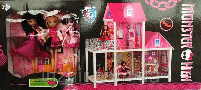 Ляльковий будиночок Монстр Хай Monster High