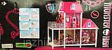 Ляльковий будиночок Монстр Хай Monster High, фото 4