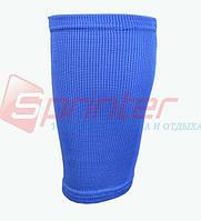 Икроножник эластичный, синий L (2 шт)
