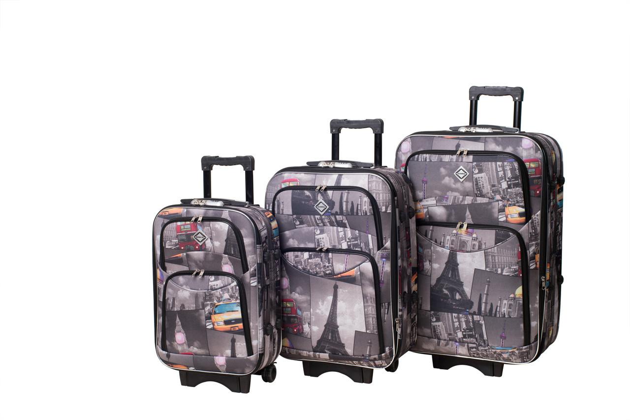 066595f75bf4 Чемодан Bonro Style набор 3 штуки City: продажа, цена в Одессе ...