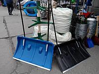 Скребок для уборки снега Турбо  (лопата широкая)