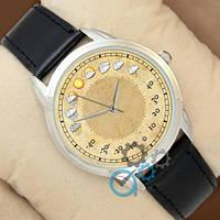 Часы Украина 1053-0073