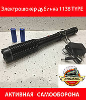 Электрошокер-фонарик-дубинка Police 1138