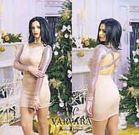 Женское коктейльное платье с паетками на рукавах ткань дайвинг цвет латте