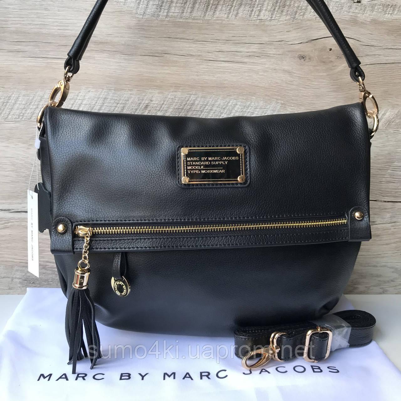 4c4afff719a9 Женская кожаная сумка Marc Jacobs Марк Джейкобс - Интернет-магазин «Галерея  Сумок» в