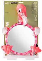 Безопасное детское зеркальце в автомобиль (фламинго) с музыкой, WeeWise