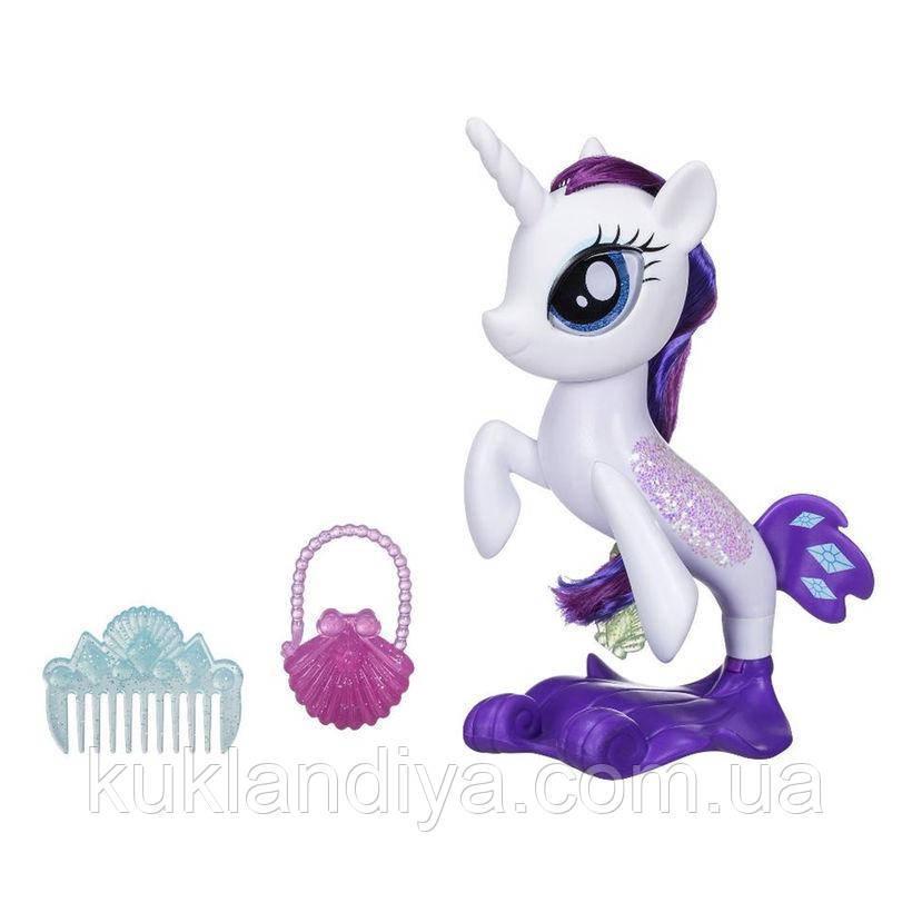 Пони рарити русалка My Little Pony