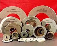 Абразивные круги- электрокорунд и карбид кремния.